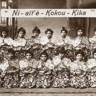 Mardi gras 1910